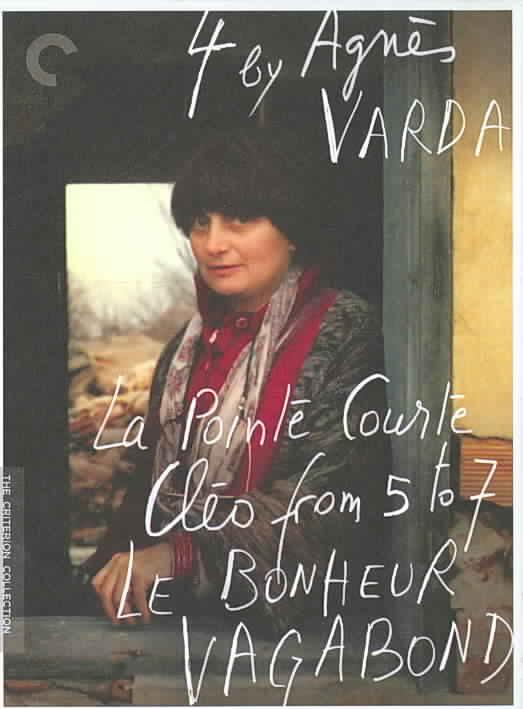 4 BY AGNES VARDA BY VARDA,AGNES (DVD)